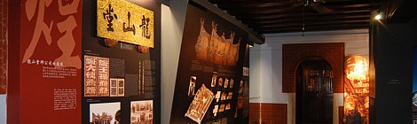 Khoo Kongsi Museum more localised